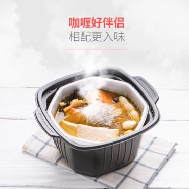 海底捞香浓咖喱自煮火锅套餐